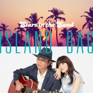 ISLAND BAG Debut Album「Stars in the Sand」ジャケ写