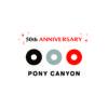 ポニーキャニオン創立50周年突入!記念本・イベント・50時間連続放送等目白押し企画発表!特設サイトも公開