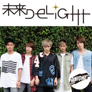 UNIONE 2nd Single「未来DELIGHT」ジャケ写