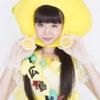 広島レモン大使 市川美織の『広島レモン(ハート)トークショー!』inTAUが開催決定!