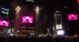 渋谷スクランブル交差点の大型街頭ビジョン