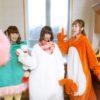 エレクトリックリボン 12月13日に初のフルアルバム『YEAH!!!』を発売! リード曲『カンパイ☆スターライト』フル尺試聴開始。