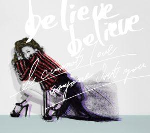 JUJU 33rd Double A Side Single「believe believe / あなた以外誰も愛せない」初回生産限定盤(CD+DVD) ジャケ写