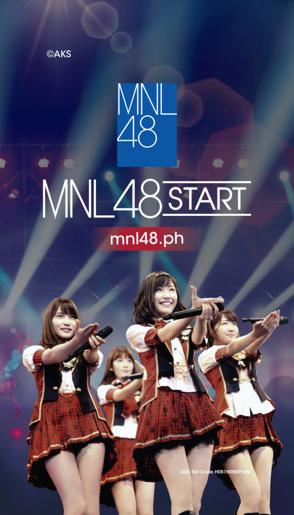 MNL48ビルボード ©Hallohallo Entertainment Inc.