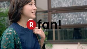 Rfan!新CM「広末涼子」篇より