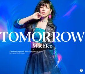 Machico シングル「TOMORROW」【DVD付き限定盤】ジャケ写