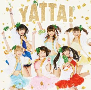 バンドじゃないもん! 4thシングル「YATTA!」通常盤ジャケ写
