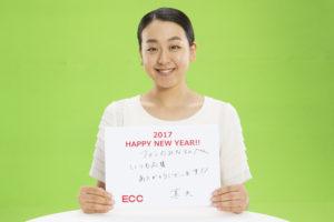 フィギュアスケーターの浅田真央選手が出演するECC外語学院の新CM「Better together」篇のメイキングより