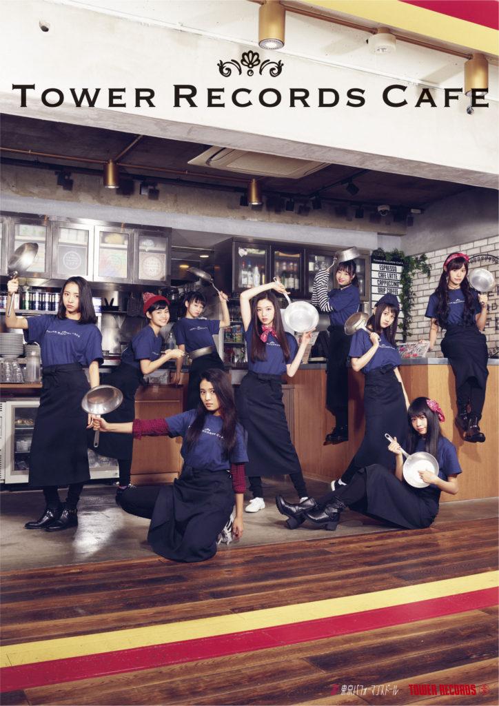 東京パフォーマンスドール TOWER RECORDS CAFEポスター